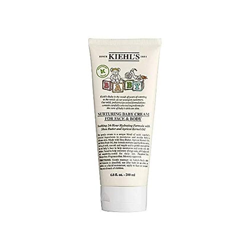 海洋スキップ童謡[Kiehl's ] キールズベビークリーム200ミリリットル - Kiehl's Baby Cream 200ml [並行輸入品]