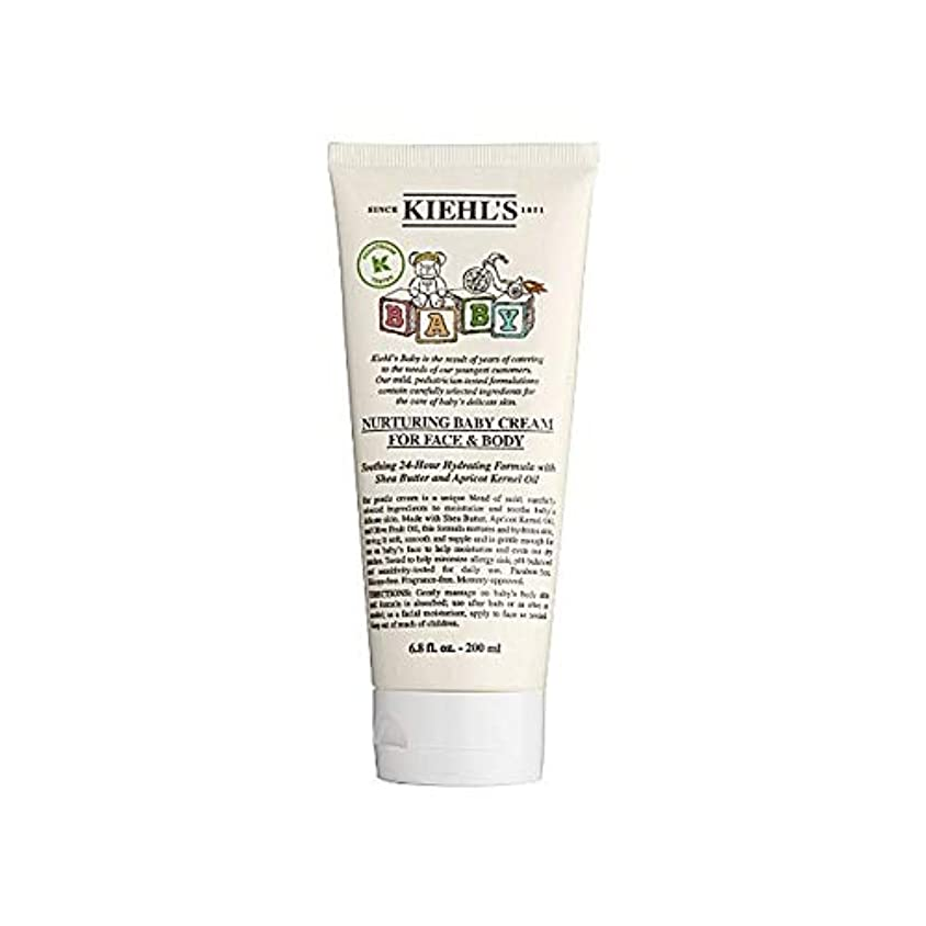 地下鉄パトワに頼る[Kiehl's ] キールズベビークリーム200ミリリットル - Kiehl's Baby Cream 200ml [並行輸入品]