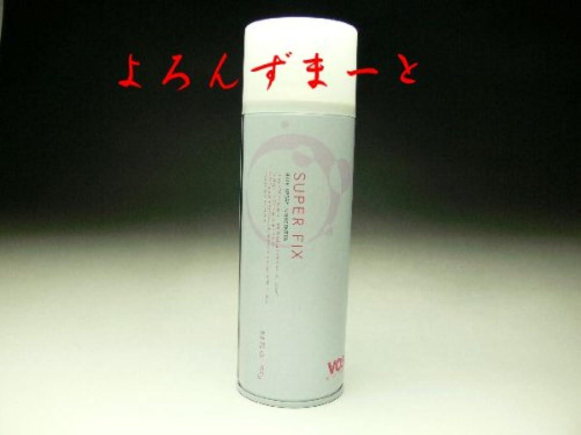 対応する韓国語惨めなVo5 ヘアスプレー スーパーフィックス無香
