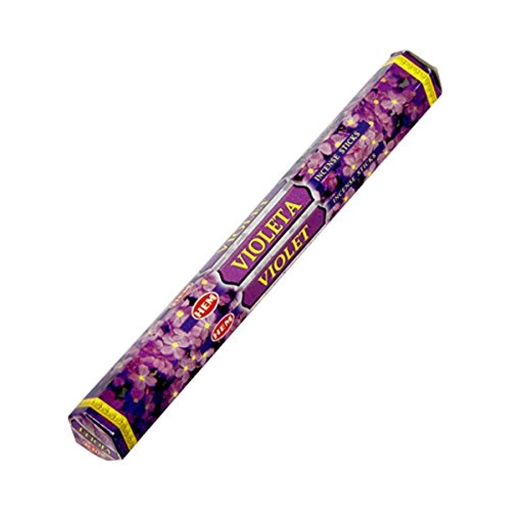 シャンプー吸うHEM(ヘム) バイオレット VIOLET スティックタイプ お香 1筒 単品 [並行輸入品]