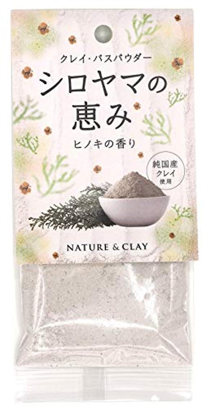 グラマー豆腐避難シロヤマの恵みヒノキの香り