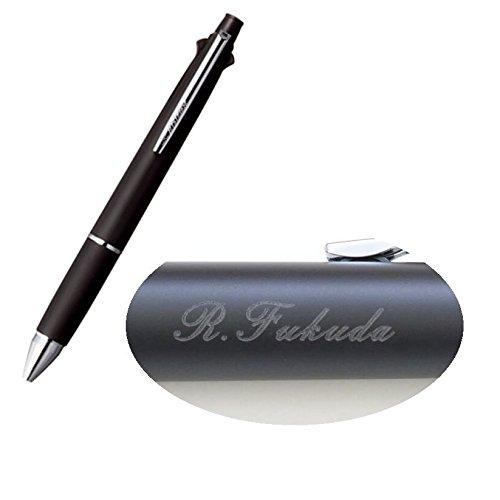 名入れ ボールペン 三菱鉛筆 多機能ペン ジェットストリーム 0.7mm 4&1 ブラック MSXE510007.24