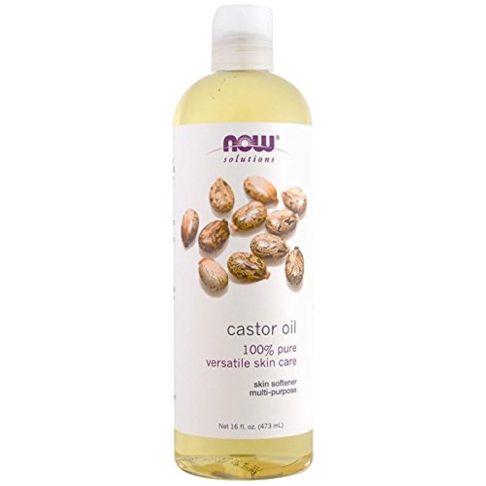 亜熱帯ネックレット退院Now Foods CASTOR OIL, 16 OZ