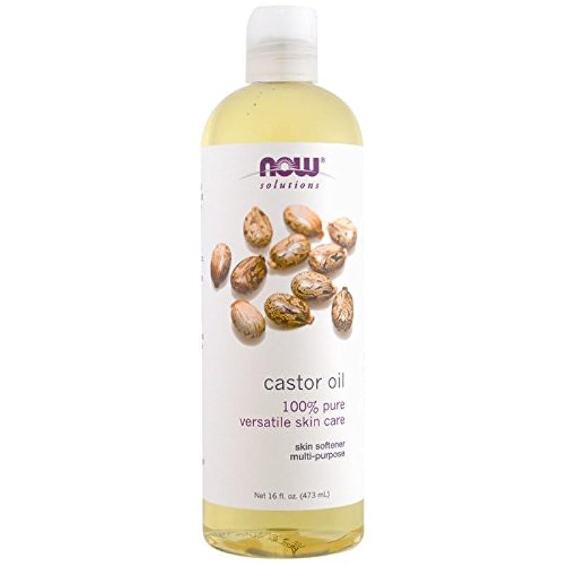 途方もない鎮痛剤脅迫Now Foods CASTOR OIL, 16 OZ