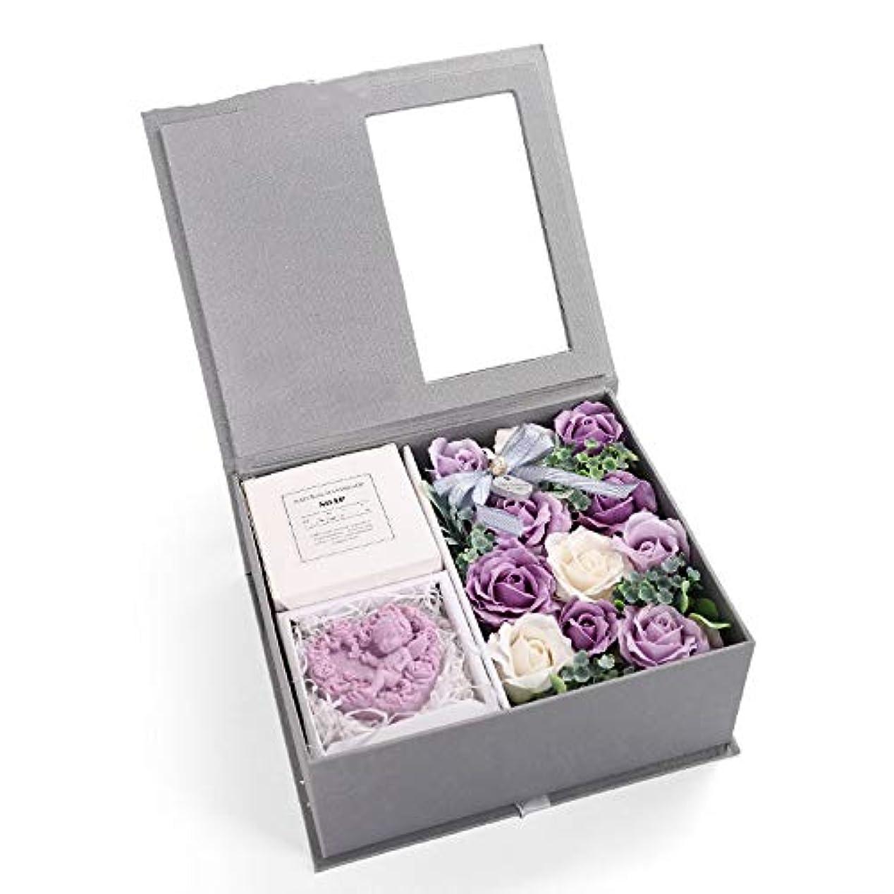 四回対応するナンセンス生地と花石鹸の花 バラの花バレンタインデーのためのエッセンシャルバス石鹸の花嫁の記念日誕生日母の日 (色 : 紫の)