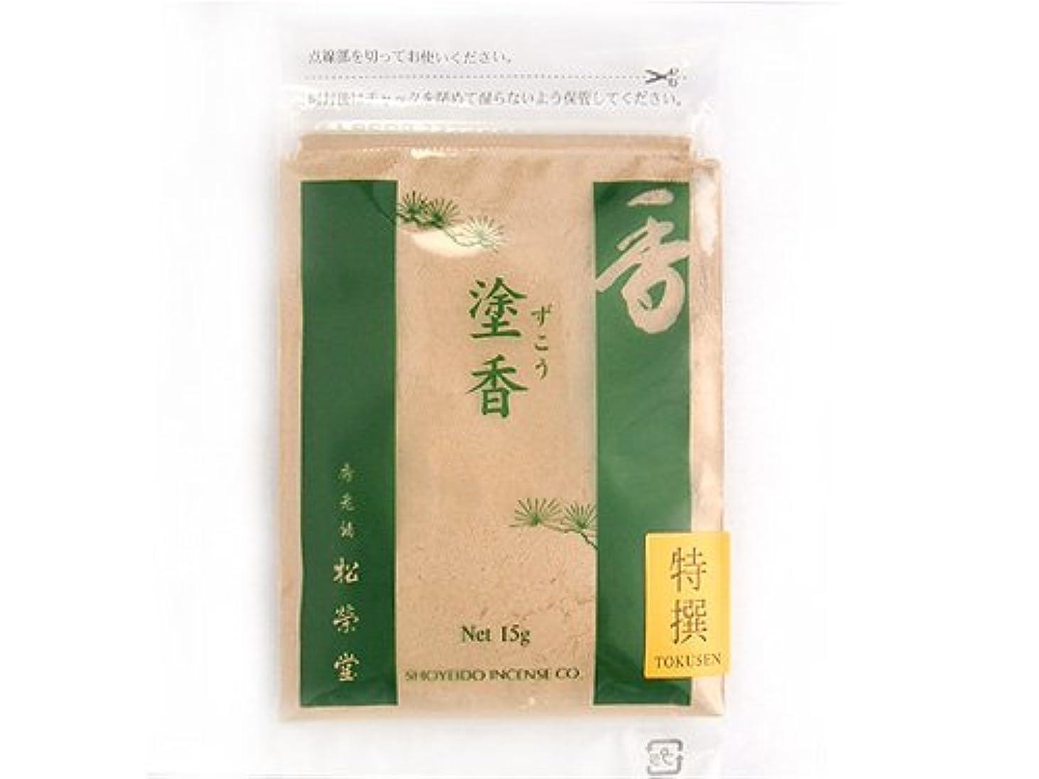 反動スマイル専門化する松栄堂のお香 特撰塗香 15g