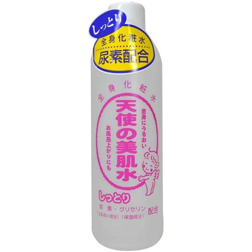 添加剤引き金ロック天使の美肌水しっとり 310ML