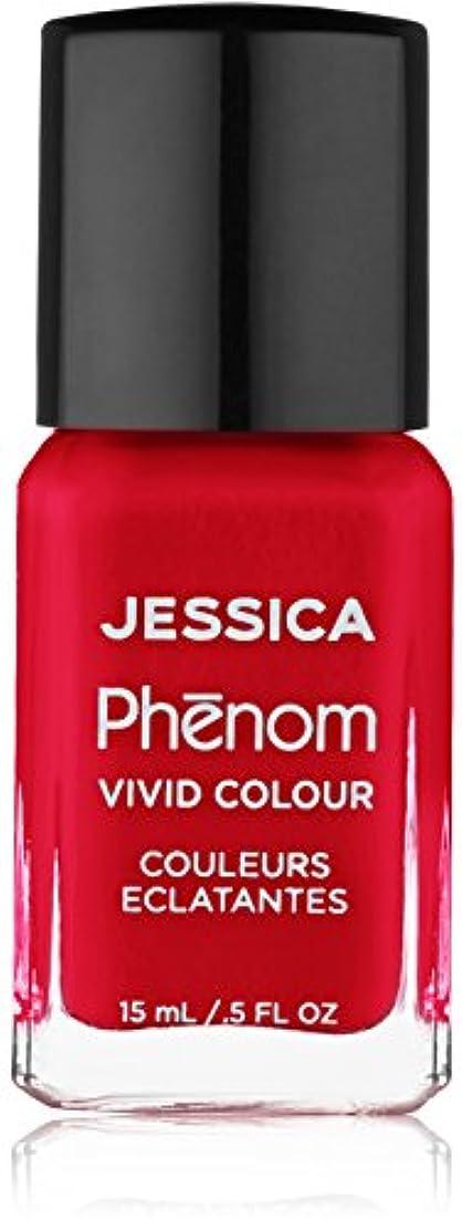 赤隣接助けになるJessica Phenom Nail Lacquer - Leading Lady - 15ml / 0.5oz