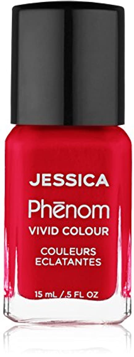 誤解うるさい追加Jessica Phenom Nail Lacquer - Leading Lady - 15ml / 0.5oz