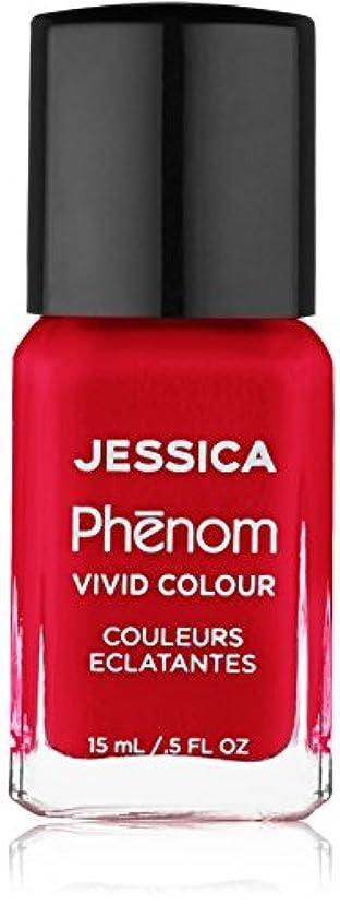 シーボードハミングバード凍ったJessica Phenom Nail Lacquer - Leading Lady - 15ml / 0.5oz