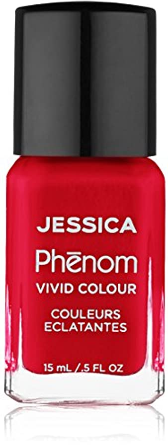 高原イノセンス調整可能Jessica Phenom Nail Lacquer - Leading Lady - 15ml / 0.5oz