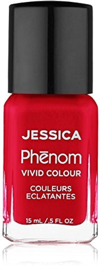 フェード伸ばす統合するJessica Phenom Nail Lacquer - Leading Lady - 15ml / 0.5oz