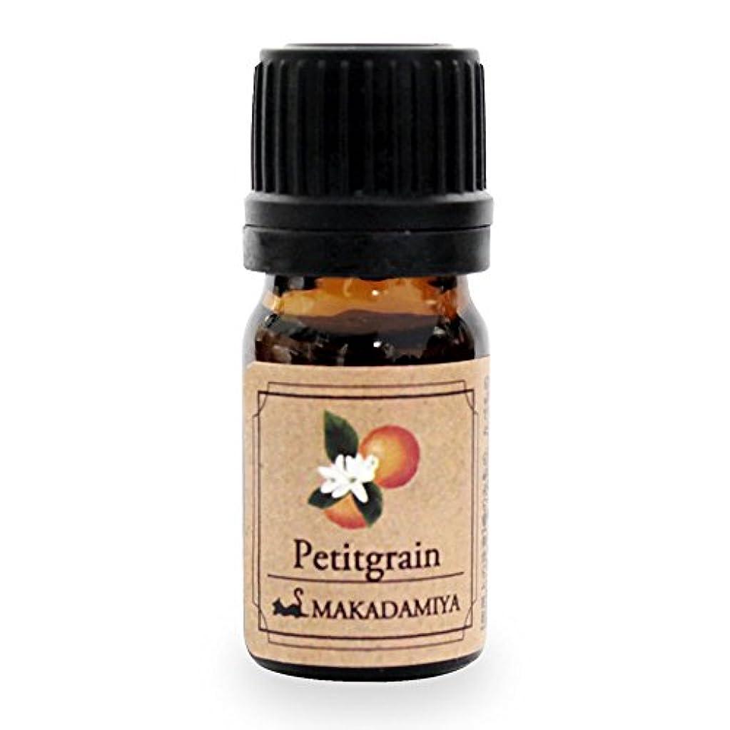 慣性船乗り失敗プチグレン5ml 天然100%植物性 エッセンシャルオイル(精油) アロマオイル アロママッサージ aroma Petitgrain