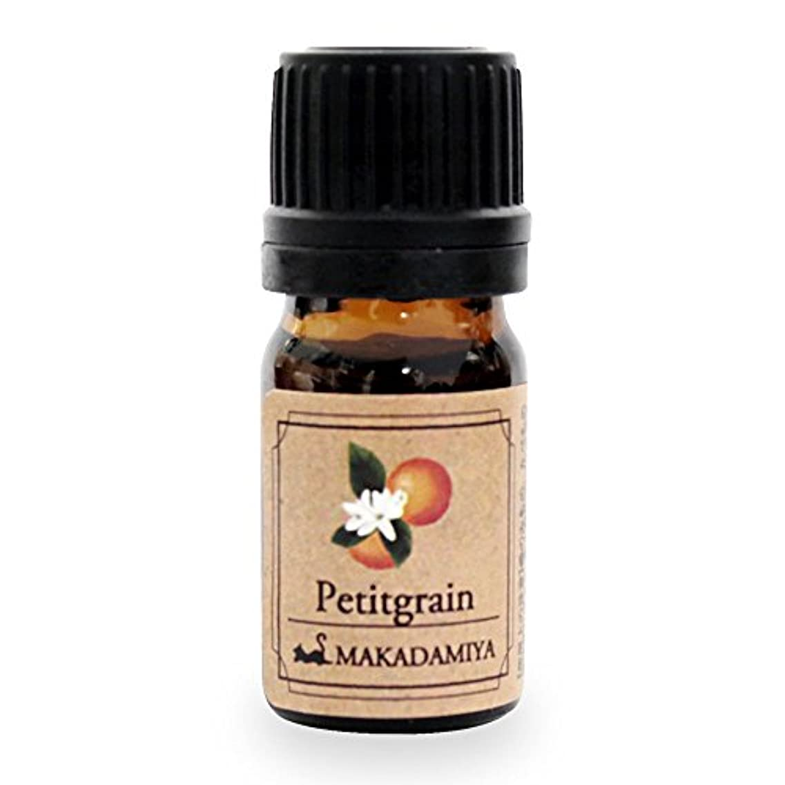 リーク合金確認プチグレン5ml 天然100%植物性 エッセンシャルオイル(精油) アロマオイル アロママッサージ aroma Petitgrain