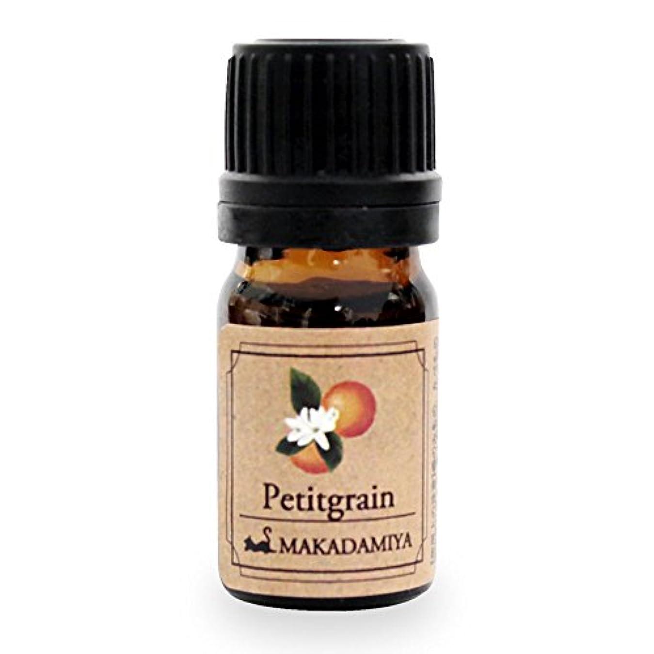 パフ馬鹿休憩するプチグレン5ml 天然100%植物性 エッセンシャルオイル(精油) アロマオイル アロママッサージ aroma Petitgrain