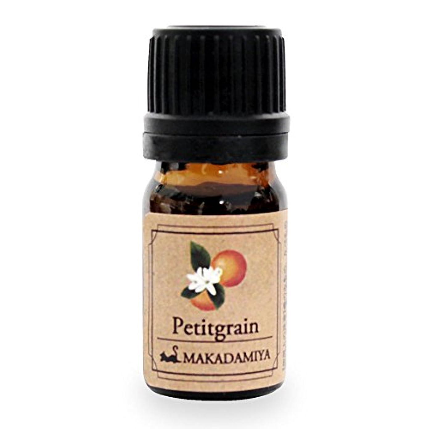悪魔膨張する滅多プチグレン5ml 天然100%植物性 エッセンシャルオイル(精油) アロマオイル アロママッサージ aroma Petitgrain