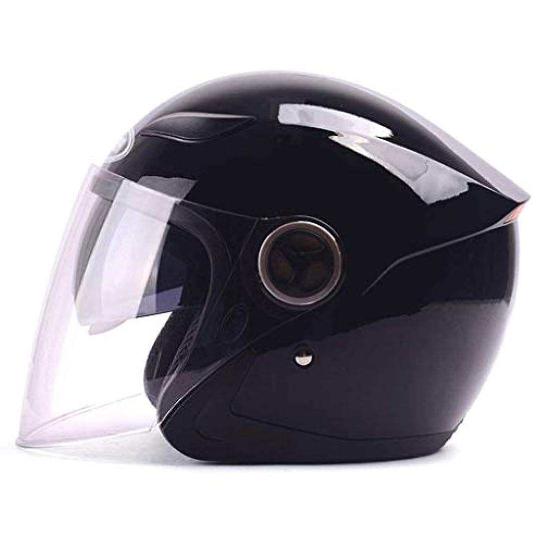 推進レビューネックレットXSWZAQ 夏の電気バイクのヘルメット男性と女性の半分のヘルメットカバーダブルレンズバッテリー車のヘルメット四季の普遍的な (Color : Black)