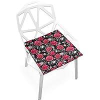 座布団 低反発 バラ 蜘蛛 醜い ビロード 椅子用 オフィス 車 洗える 40x40 かわいい おしゃれ ファスナー ふわふわ fohoo 学校
