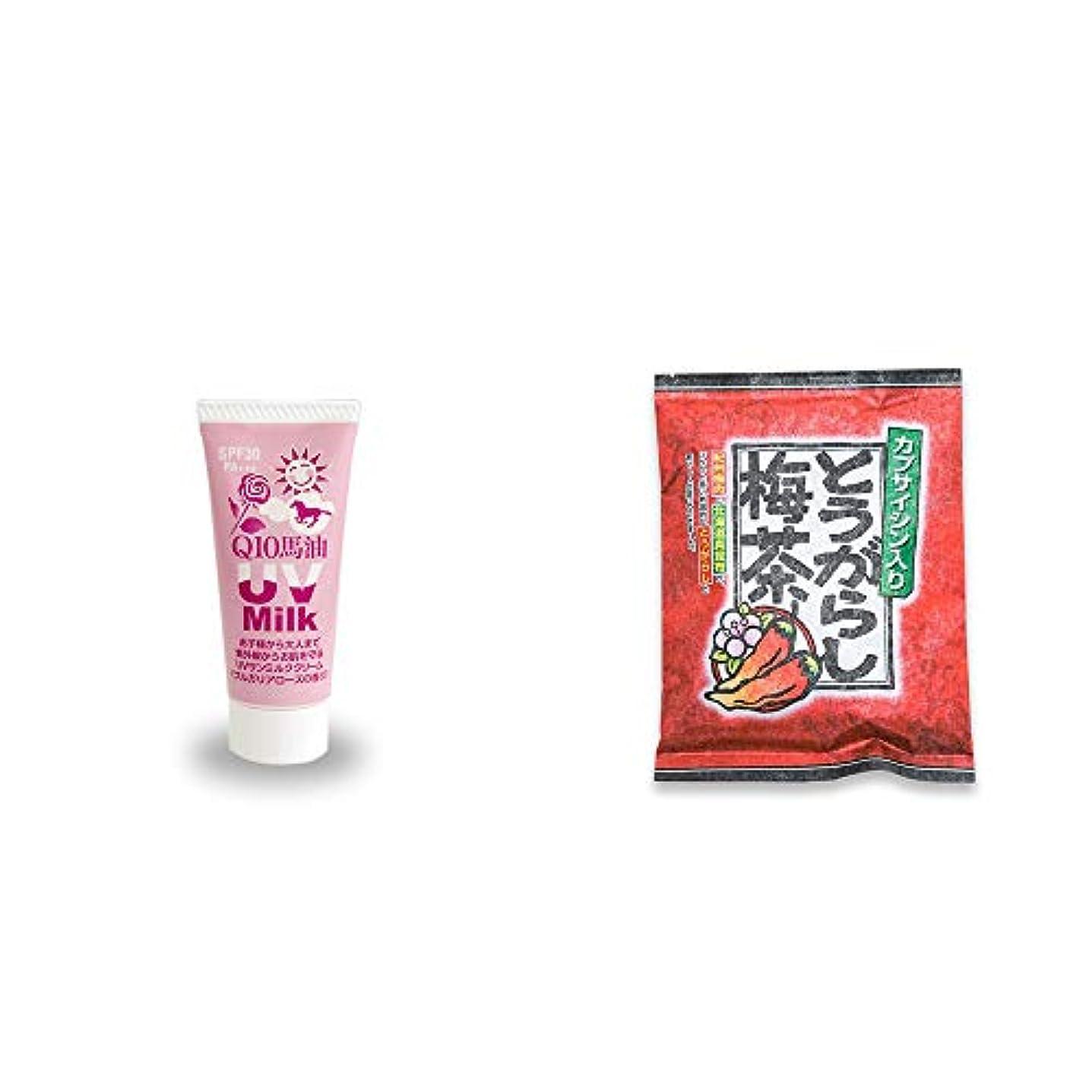 書誌注入潮[2点セット] 炭黒泉 Q10馬油 UVサンミルク[ブルガリアローズ](40g)?とうがらし梅茶(24袋)