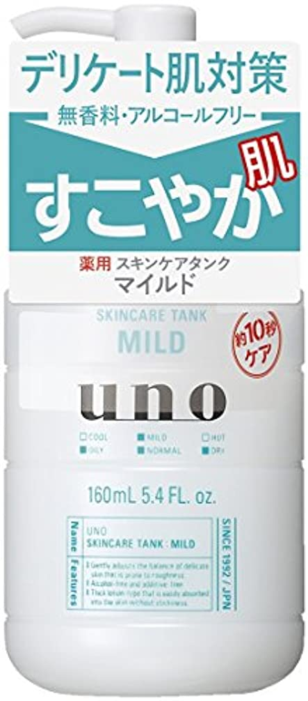 ギネス吹雪マサッチョウーノ スキンケアタンク (マイルド) 160ml (医薬部外品)