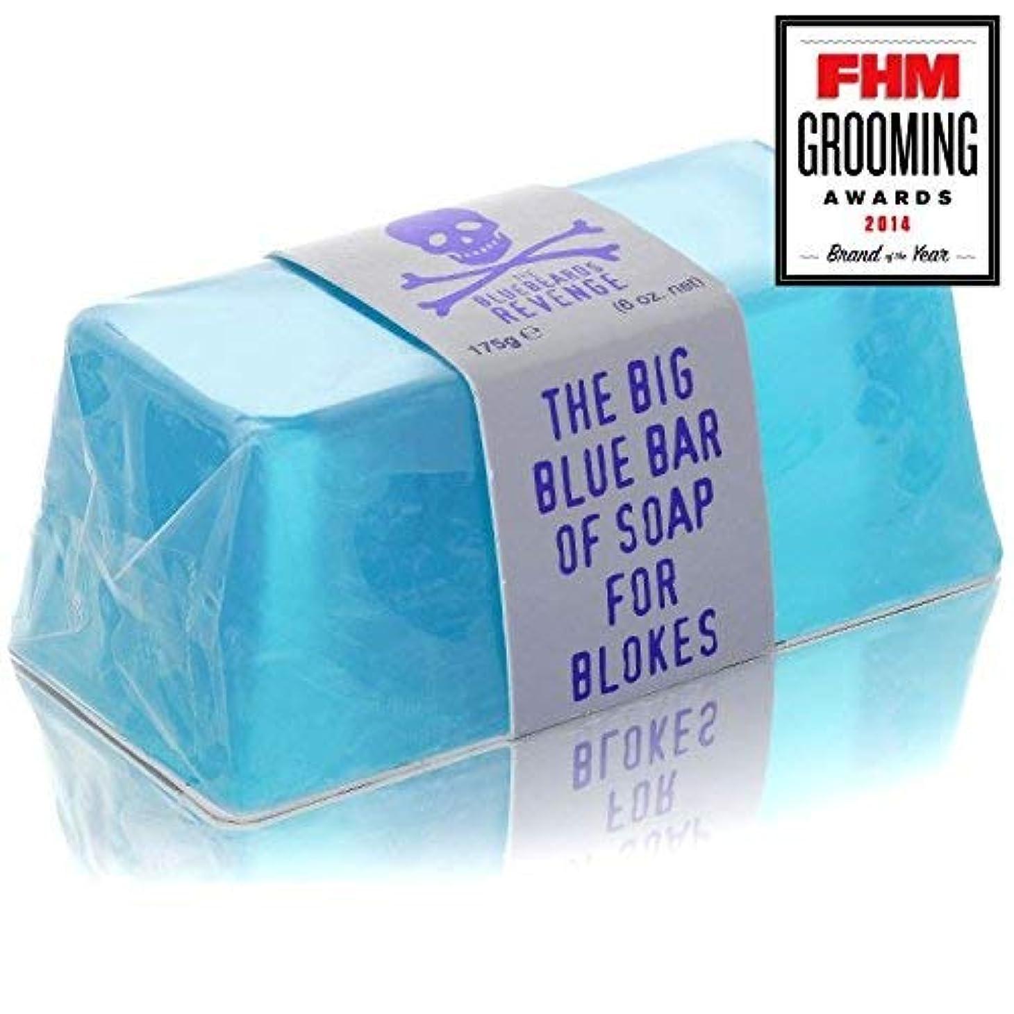 証言ブランド名暴行The Bluebeards Revenge Big Blue Bar of Soap for Blokes Glycerin Soap by The Bluebeards Revenge [並行輸入品]