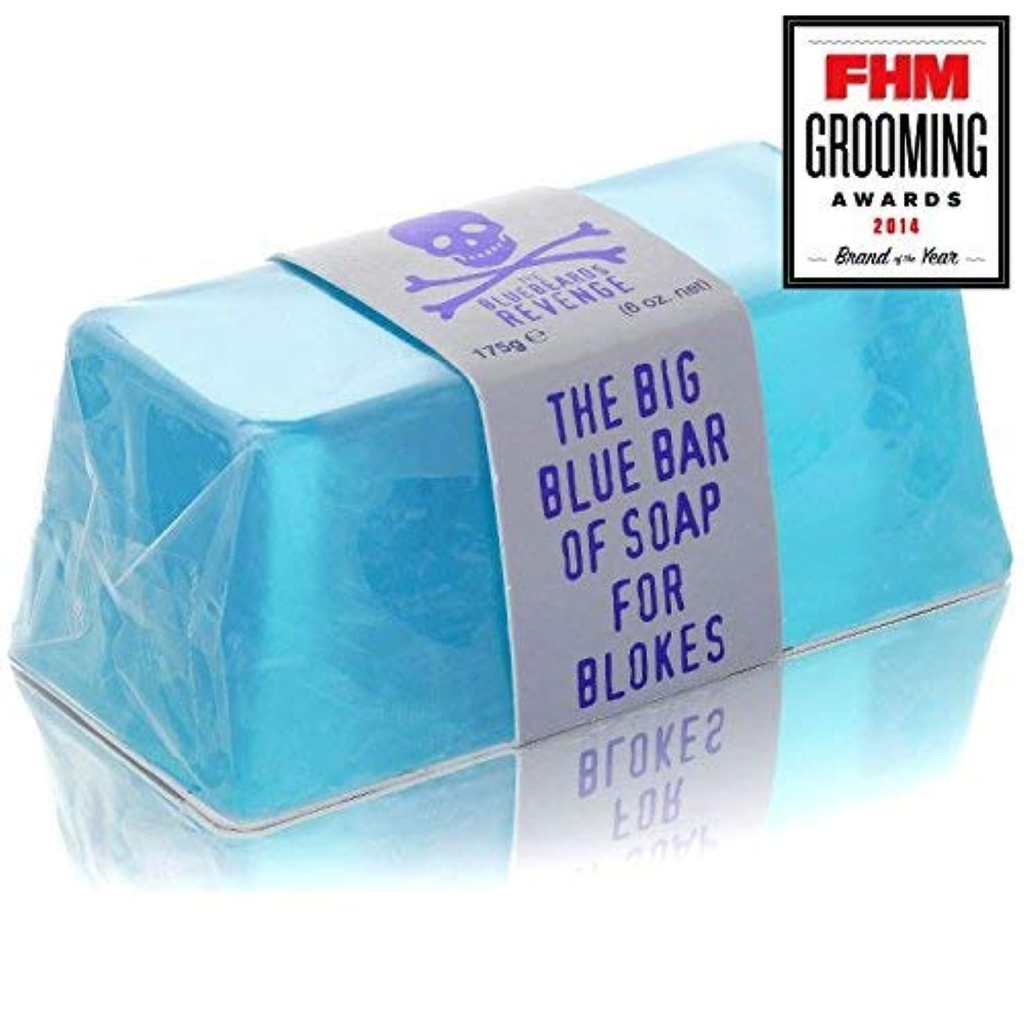 びっくりする優雅ケージThe Bluebeards Revenge Big Blue Bar of Soap for Blokes Glycerin Soap by The Bluebeards Revenge [並行輸入品]