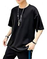 Sukinana Tシャツ メンズ 半袖 五分袖 夏服 ゆったり 無地 速乾 柔らかい 軽い シンプルなファッション カットソー スポーツ 人気 快適 黑 白 夏季対応 (X-Large, ブラック)