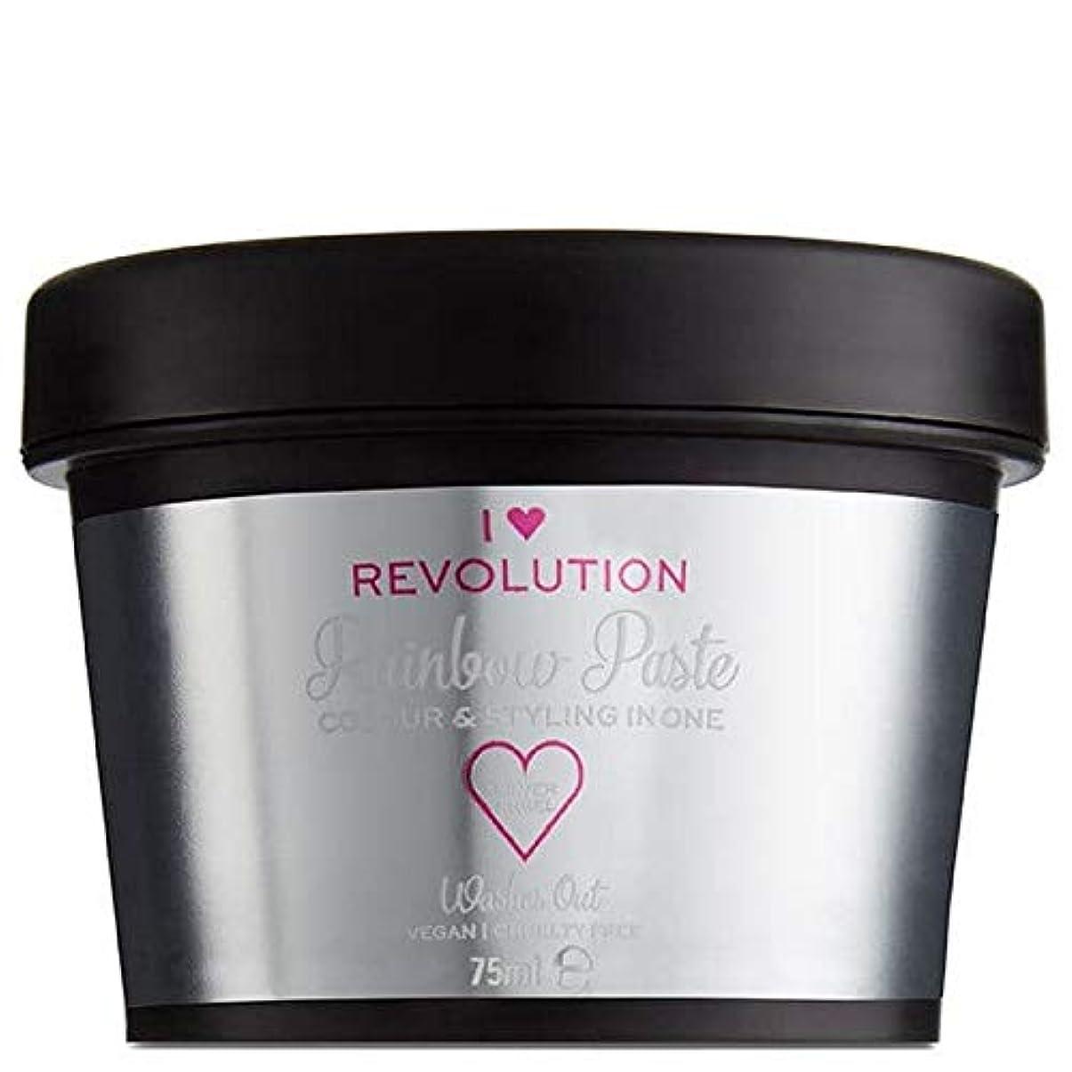 可能性把握時々[I Heart Revolution ] 私の心の革命虹ペースト銀の天使の75ミリリットル - I Heart Revolution Rainbow Paste Silver Angel 75ml [並行輸入品]