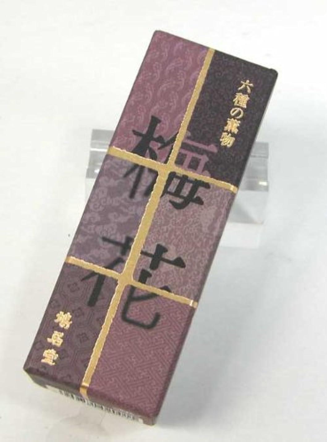 公然とスペイン語ピンク鳩居堂 お香 梅花(ばいか) 六種の薫物(むくさのたきもの)シリーズ スティックタイプ(棒状香)20本いり
