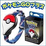 人気爆裂 [新品] pokemon GO plus ポケモン GO プラス