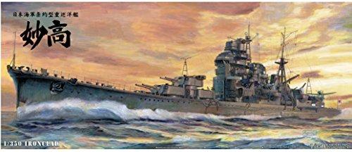 1/350 アイアンクラッド [鋼鉄艦] 重巡洋艦 妙高 1942