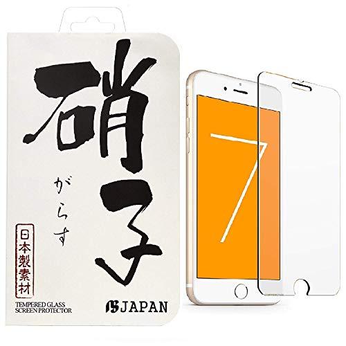 PS JAPAN iPhone 7 専用設計 ガラスフィルム 液晶保護フィルム 4.7インチ用 フィルム 0.33mm [0132]