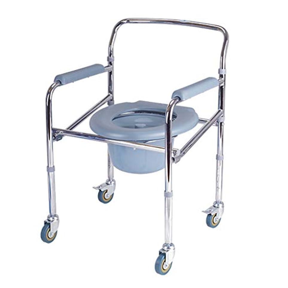 エジプト人憂鬱窒息させる軽量 トイレチェア 高齢者 折り畳み ベッドサイド便器 ハンディキャップ便座 ホイール付き バケット/蓋 安全スチールフレーム 歩行補助 大人用