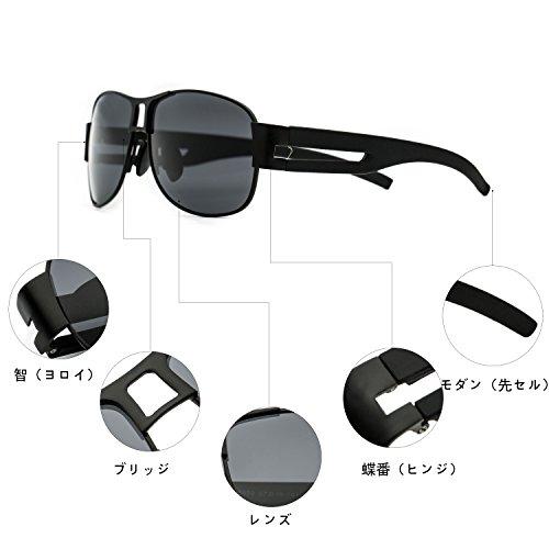 CHB サングラス メンズ 偏光レンズ ミラー UVカット UV400 紫外線カット 軽量 運転 釣り メガネ拭き ケース付き