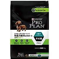 ピュリナ/プロプラン/小型犬/子犬用/チキン / 7kg - ペット用品・犬用フード -