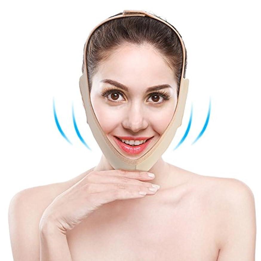 傾向がある四面体活性化フェイスベルト 顔の包帯肌にぴったりの顔ケアマスク (L)
