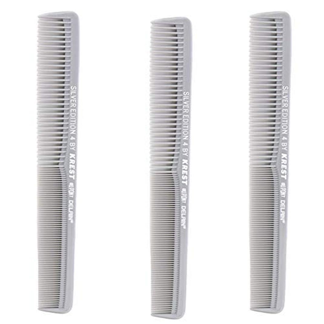 証書開拓者シンプルなKrest Comb 7 In. Silver Edition Heat Resistant All Purpose Hair Comb Model #4 [並行輸入品]