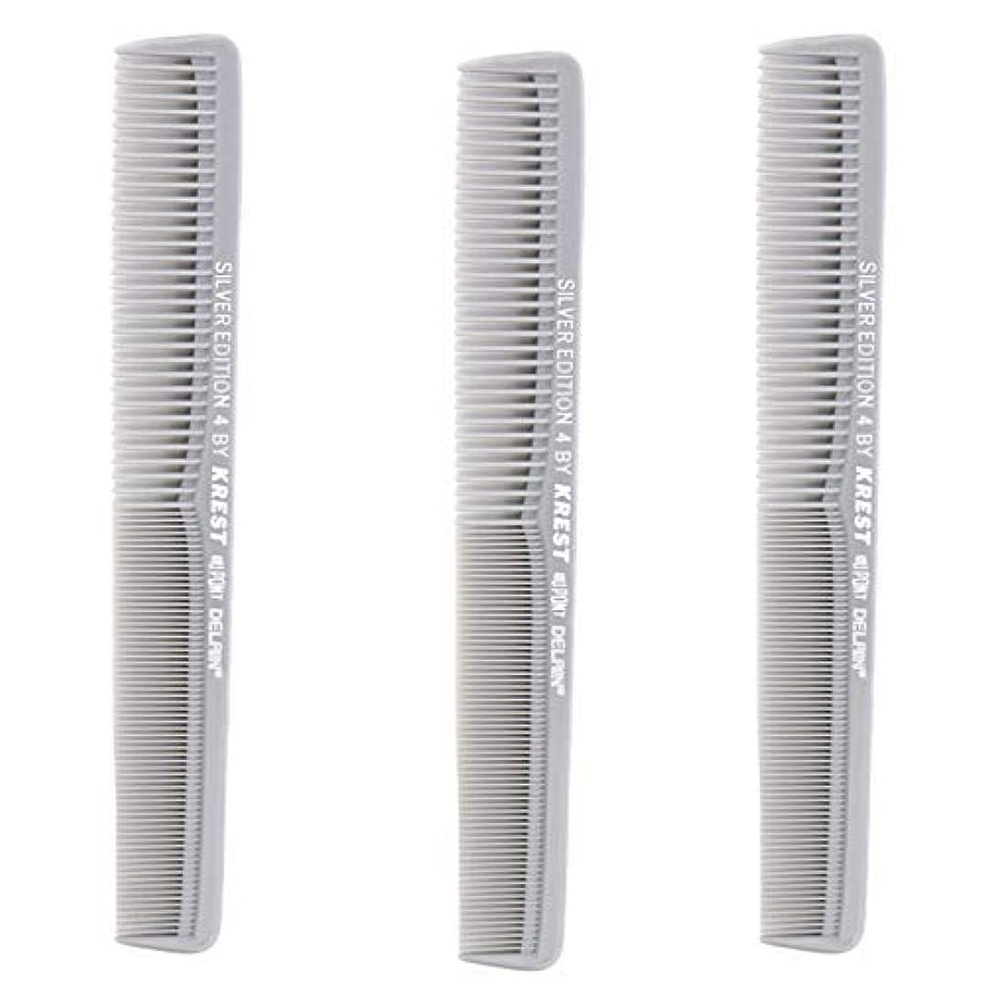 光電バーター引くKrest Comb 7 In. Silver Edition Heat Resistant All Purpose Hair Comb Model #4 [並行輸入品]