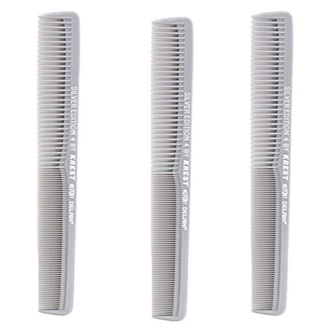 不正曖昧な後方Krest Comb 7 In. Silver Edition Heat Resistant All Purpose Hair Comb Model #4 [並行輸入品]
