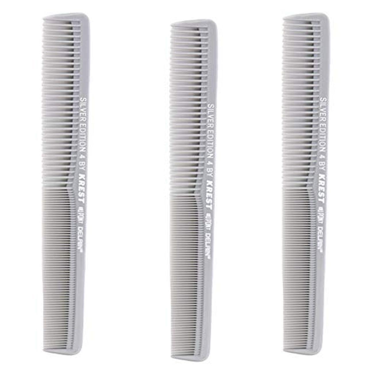 スマッシュありふれた遺伝子Krest Comb 7 In. Silver Edition Heat Resistant All Purpose Hair Comb Model #4 [並行輸入品]