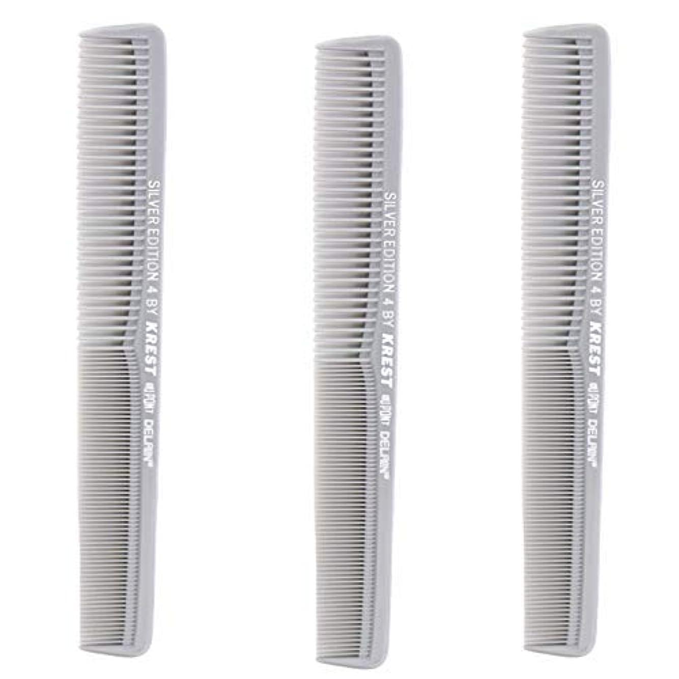 強調ハードウェア哲学博士Krest Comb 7 In. Silver Edition Heat Resistant All Purpose Hair Comb Model #4 [並行輸入品]