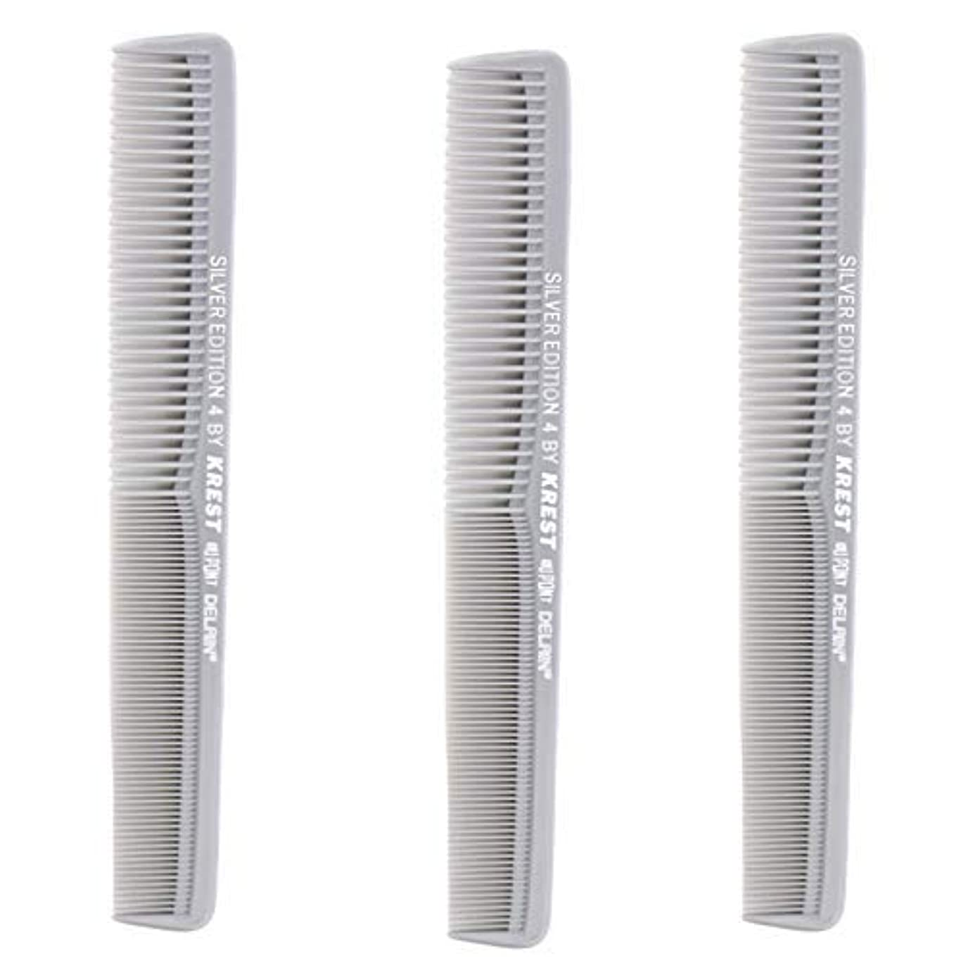 ゴージャス拮抗利得Krest Comb 7 In. Silver Edition Heat Resistant All Purpose Hair Comb Model #4 [並行輸入品]