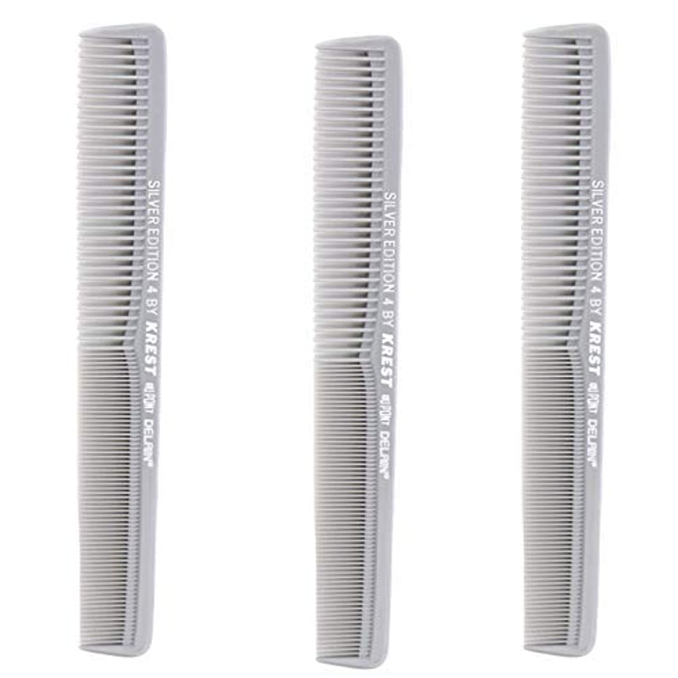 窒息させる暗記する不潔Krest Comb 7 In. Silver Edition Heat Resistant All Purpose Hair Comb Model #4 [並行輸入品]