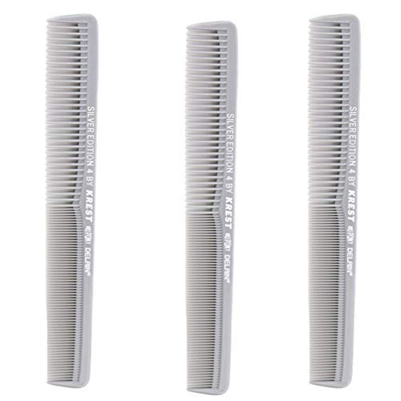 アイドル腹痛意気揚々Krest Comb 7 In. Silver Edition Heat Resistant All Purpose Hair Comb Model #4 [並行輸入品]
