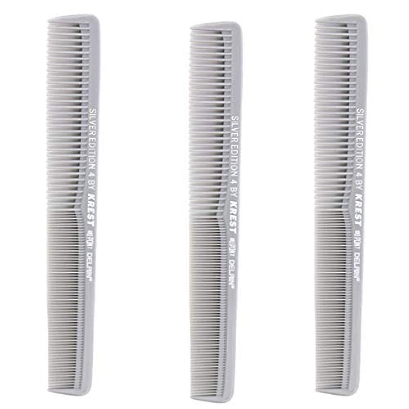過激派生理野球Krest Comb 7 In. Silver Edition Heat Resistant All Purpose Hair Comb Model #4 [並行輸入品]
