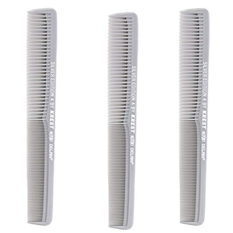 誓約兄破裂Krest Comb 7 In. Silver Edition Heat Resistant All Purpose Hair Comb Model #4 [並行輸入品]