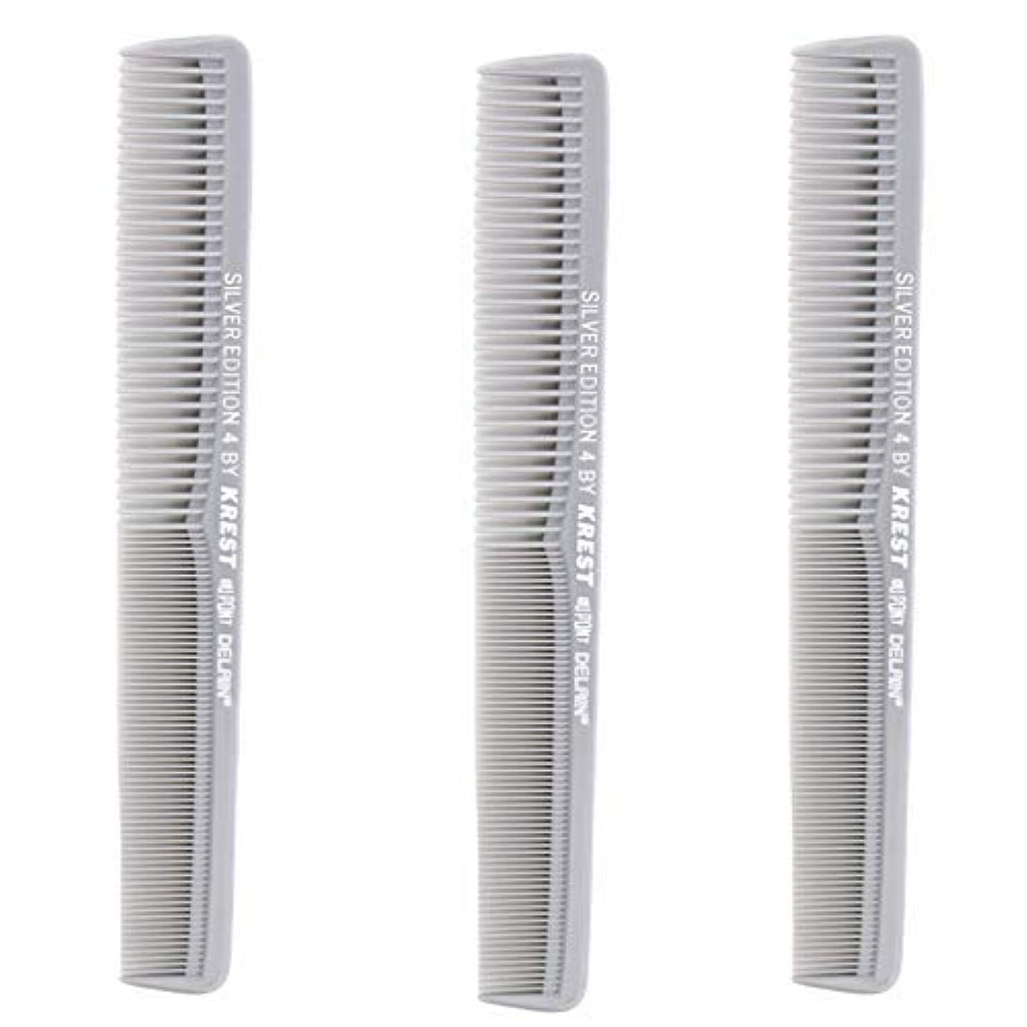 恋人肉腫上流のKrest Comb 7 In. Silver Edition Heat Resistant All Purpose Hair Comb Model #4 [並行輸入品]