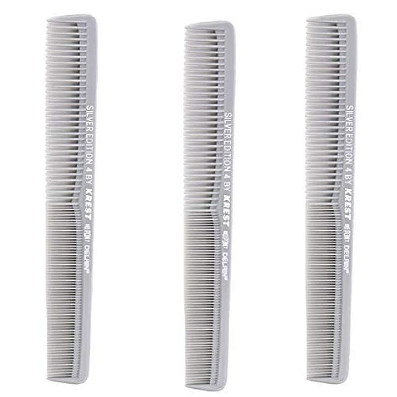 登る抑圧するパラダイスKrest Comb 7 In. Silver Edition Heat Resistant All Purpose Hair Comb Model #4 [並行輸入品]