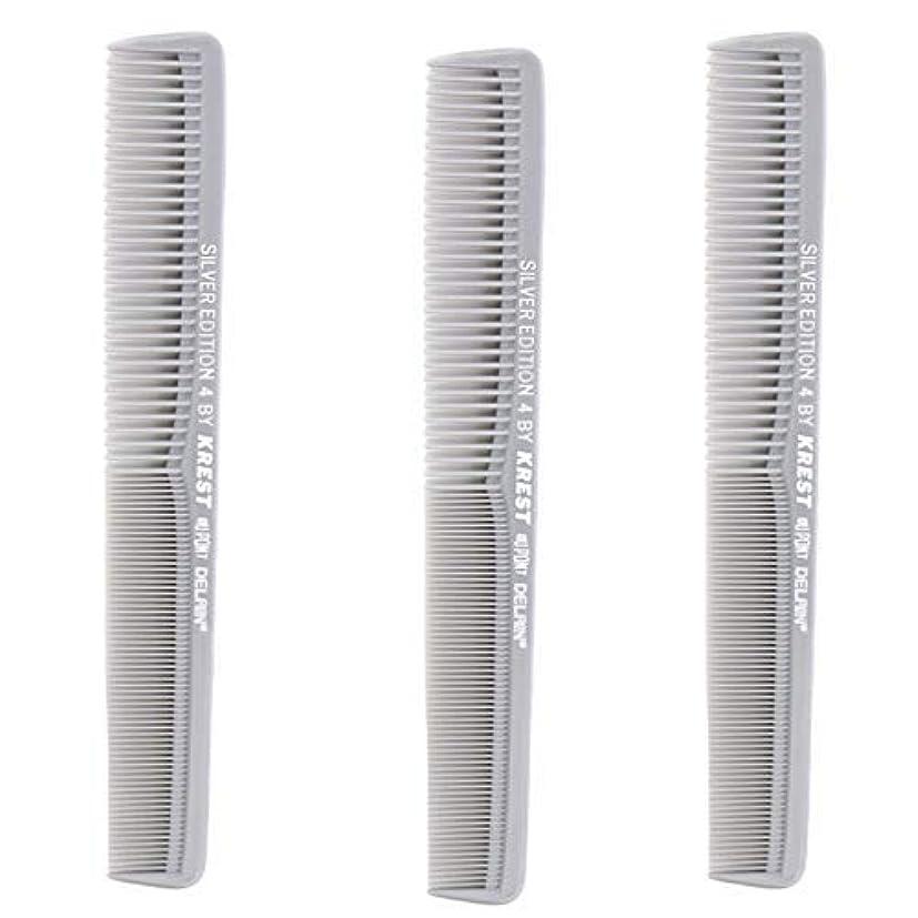 再生的無しブローKrest Comb 7 In. Silver Edition Heat Resistant All Purpose Hair Comb Model #4 [並行輸入品]