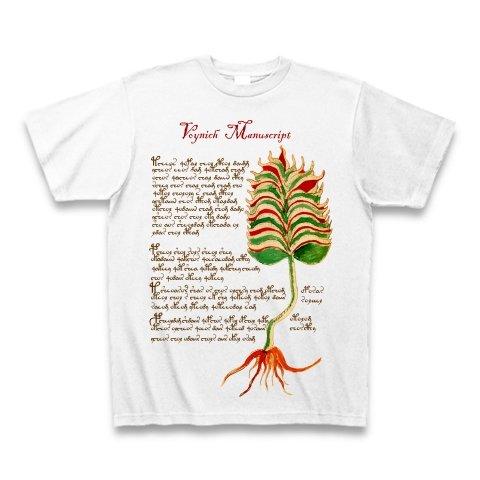 (クラブティー) ClubT ヴォイニッチ手稿 第1弾 赤と緑の葉を持つ植物 Tシャツ(ホワイト) M ホワイト